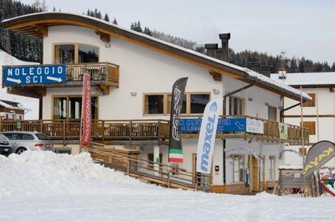 ski carving center